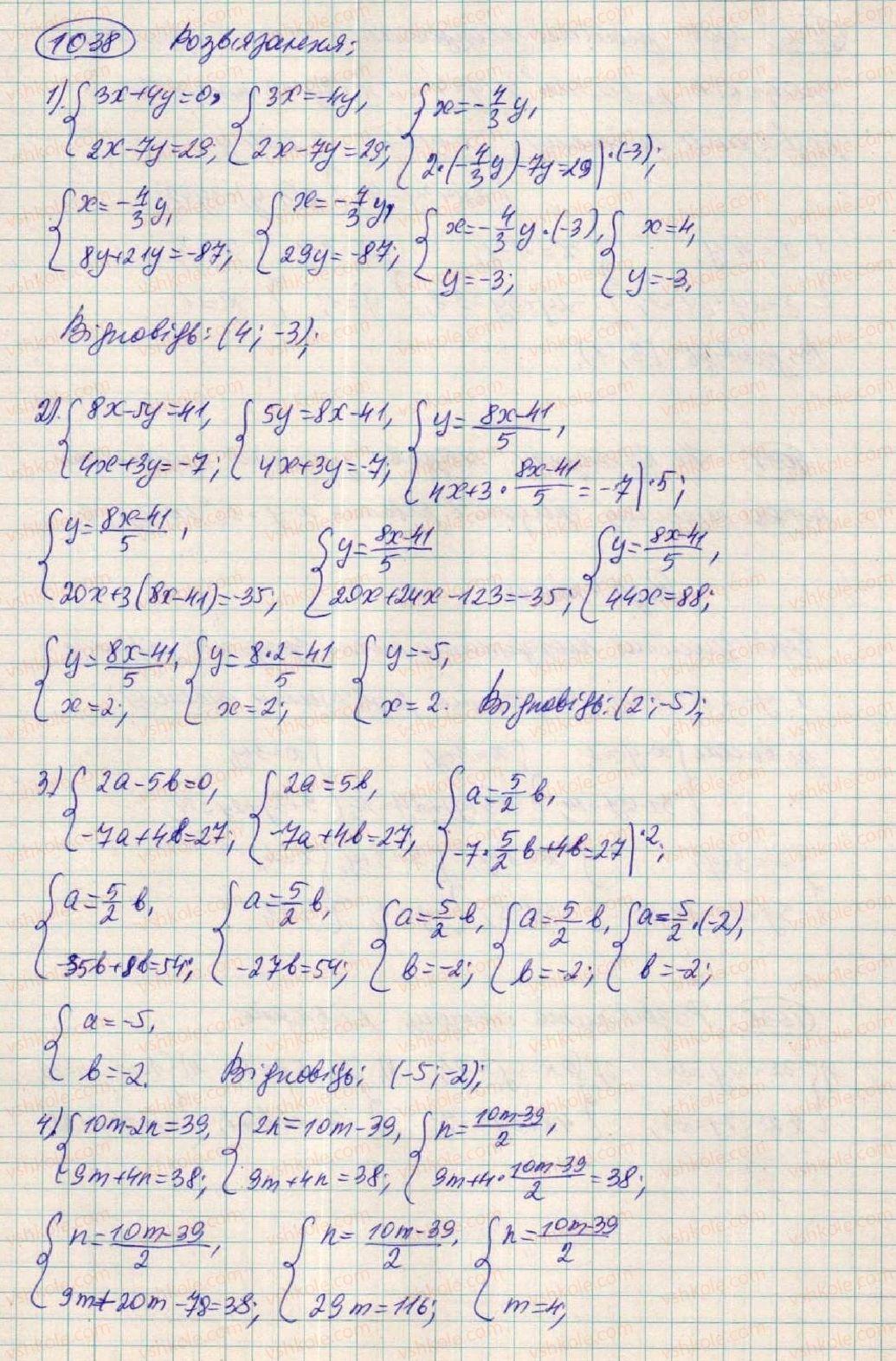 7-algebra-os-ister-2015--rozdil-3-linijni-rivnyannya-ta-yih-funktsiyi-28-rozvzuvannya-sistem-dvoh-linijnih-rivnyan-z-dvoma-zminnimi-sposobami-pidstanovki-1038-rnd1577.jpg
