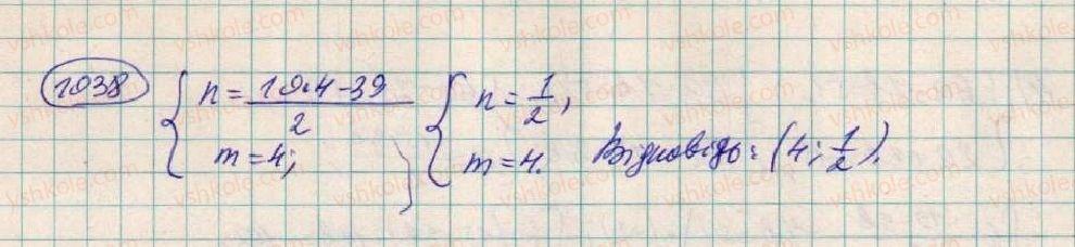 7-algebra-os-ister-2015--rozdil-3-linijni-rivnyannya-ta-yih-funktsiyi-28-rozvzuvannya-sistem-dvoh-linijnih-rivnyan-z-dvoma-zminnimi-sposobami-pidstanovki-1038-rnd8101.jpg