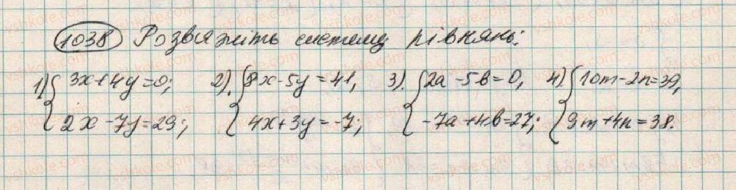7-algebra-os-ister-2015--rozdil-3-linijni-rivnyannya-ta-yih-funktsiyi-28-rozvzuvannya-sistem-dvoh-linijnih-rivnyan-z-dvoma-zminnimi-sposobami-pidstanovki-1038.jpg