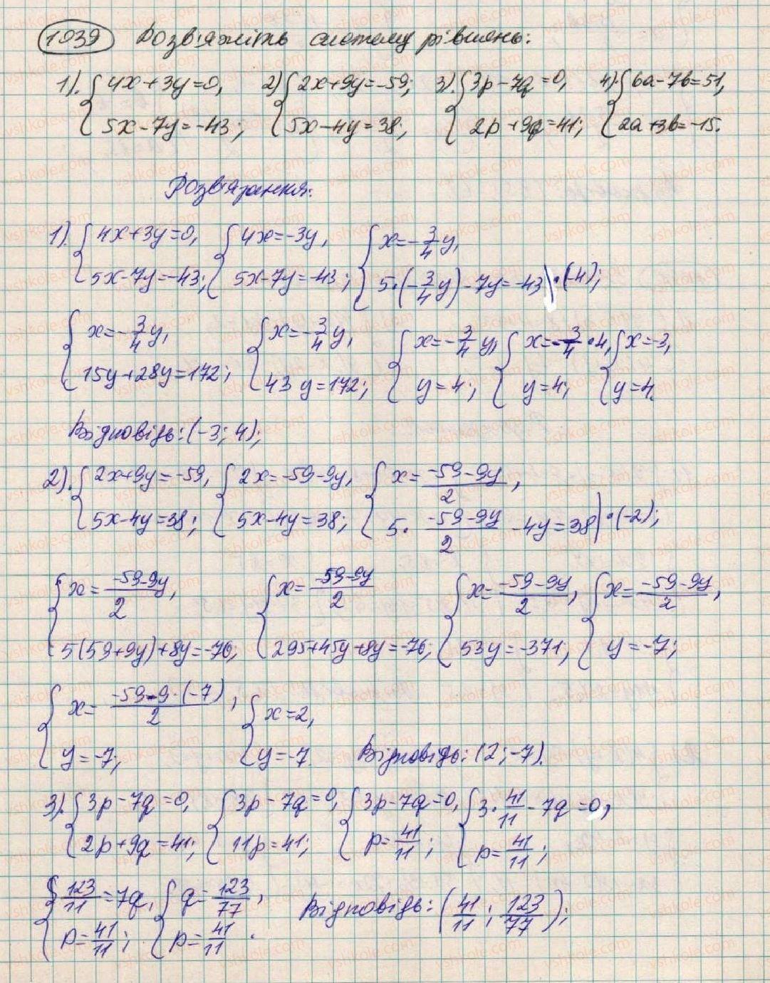 7-algebra-os-ister-2015--rozdil-3-linijni-rivnyannya-ta-yih-funktsiyi-28-rozvzuvannya-sistem-dvoh-linijnih-rivnyan-z-dvoma-zminnimi-sposobami-pidstanovki-1039.jpg