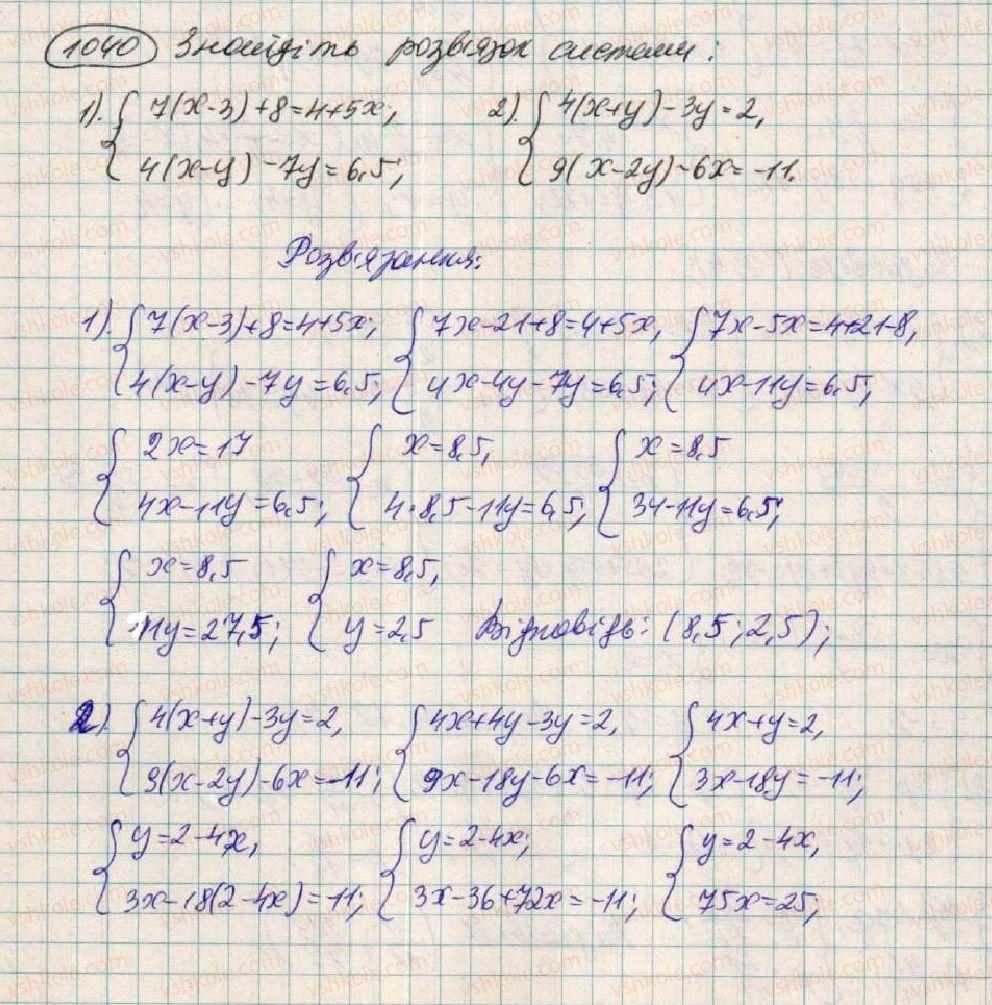 7-algebra-os-ister-2015--rozdil-3-linijni-rivnyannya-ta-yih-funktsiyi-28-rozvzuvannya-sistem-dvoh-linijnih-rivnyan-z-dvoma-zminnimi-sposobami-pidstanovki-1040.jpg