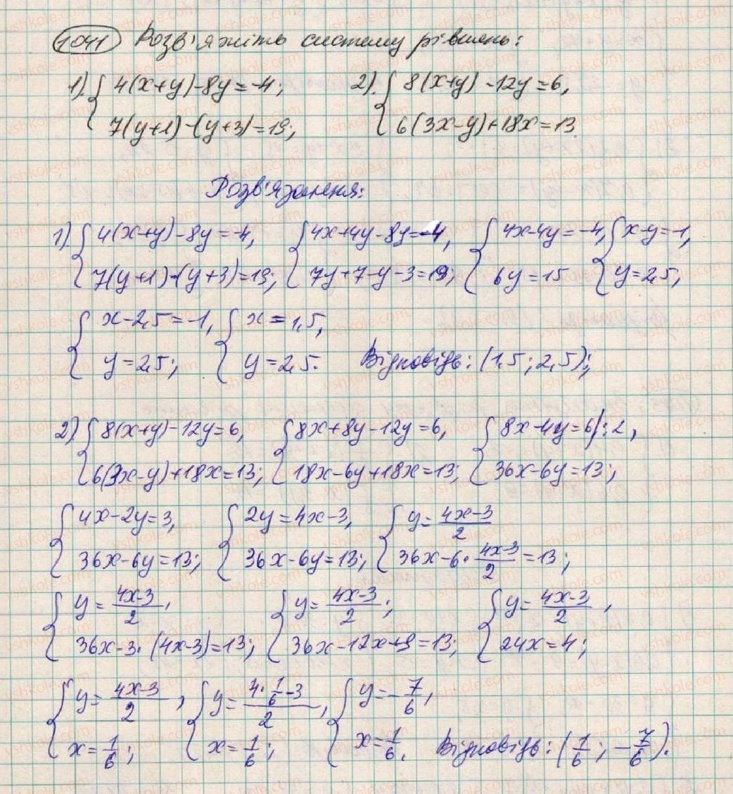 7-algebra-os-ister-2015--rozdil-3-linijni-rivnyannya-ta-yih-funktsiyi-28-rozvzuvannya-sistem-dvoh-linijnih-rivnyan-z-dvoma-zminnimi-sposobami-pidstanovki-1041.jpg