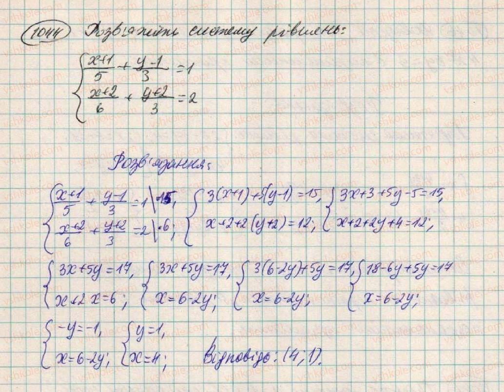 7-algebra-os-ister-2015--rozdil-3-linijni-rivnyannya-ta-yih-funktsiyi-28-rozvzuvannya-sistem-dvoh-linijnih-rivnyan-z-dvoma-zminnimi-sposobami-pidstanovki-1044.jpg