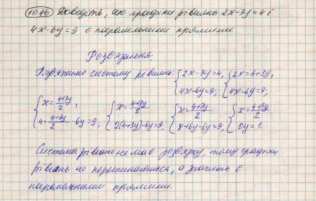 7-algebra-os-ister-2015--rozdil-3-linijni-rivnyannya-ta-yih-funktsiyi-28-rozvzuvannya-sistem-dvoh-linijnih-rivnyan-z-dvoma-zminnimi-sposobami-pidstanovki-1046.jpg