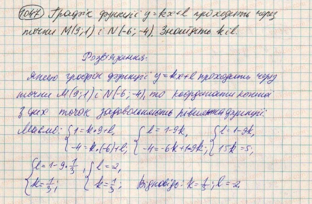 7-algebra-os-ister-2015--rozdil-3-linijni-rivnyannya-ta-yih-funktsiyi-28-rozvzuvannya-sistem-dvoh-linijnih-rivnyan-z-dvoma-zminnimi-sposobami-pidstanovki-1047.jpg
