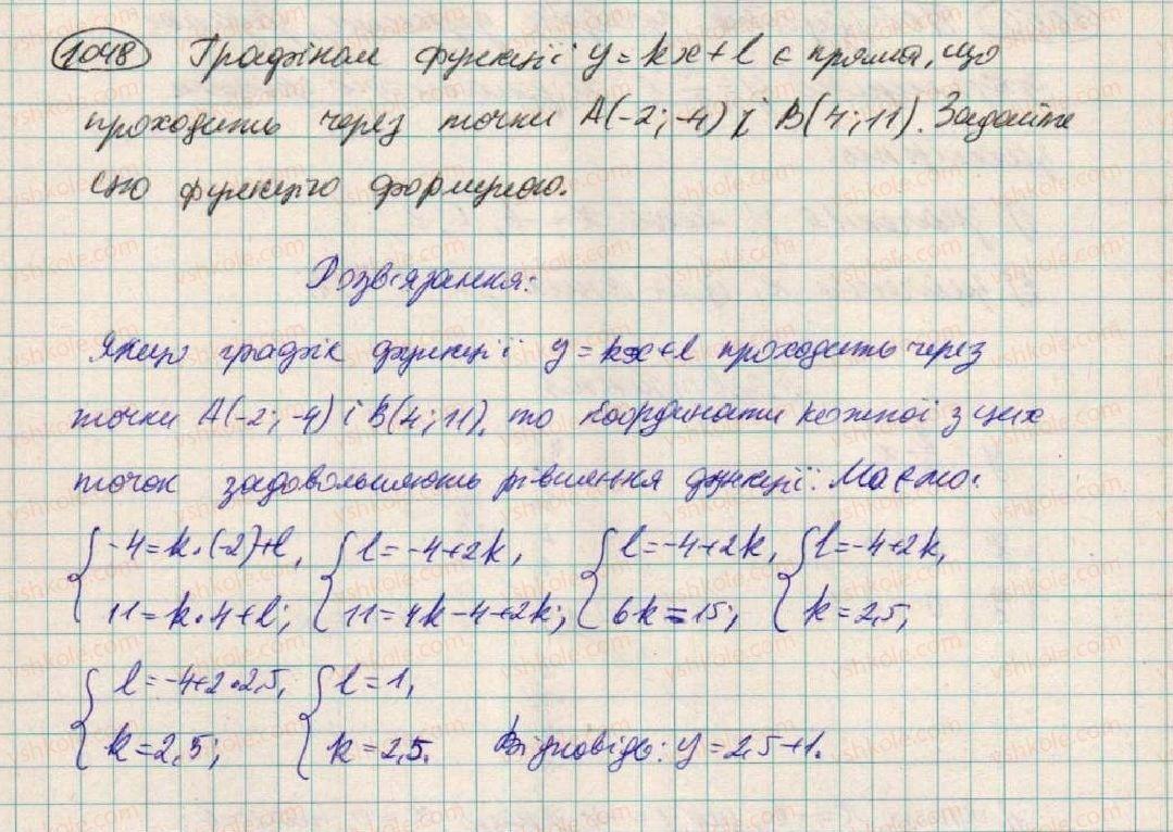 7-algebra-os-ister-2015--rozdil-3-linijni-rivnyannya-ta-yih-funktsiyi-28-rozvzuvannya-sistem-dvoh-linijnih-rivnyan-z-dvoma-zminnimi-sposobami-pidstanovki-1048.jpg