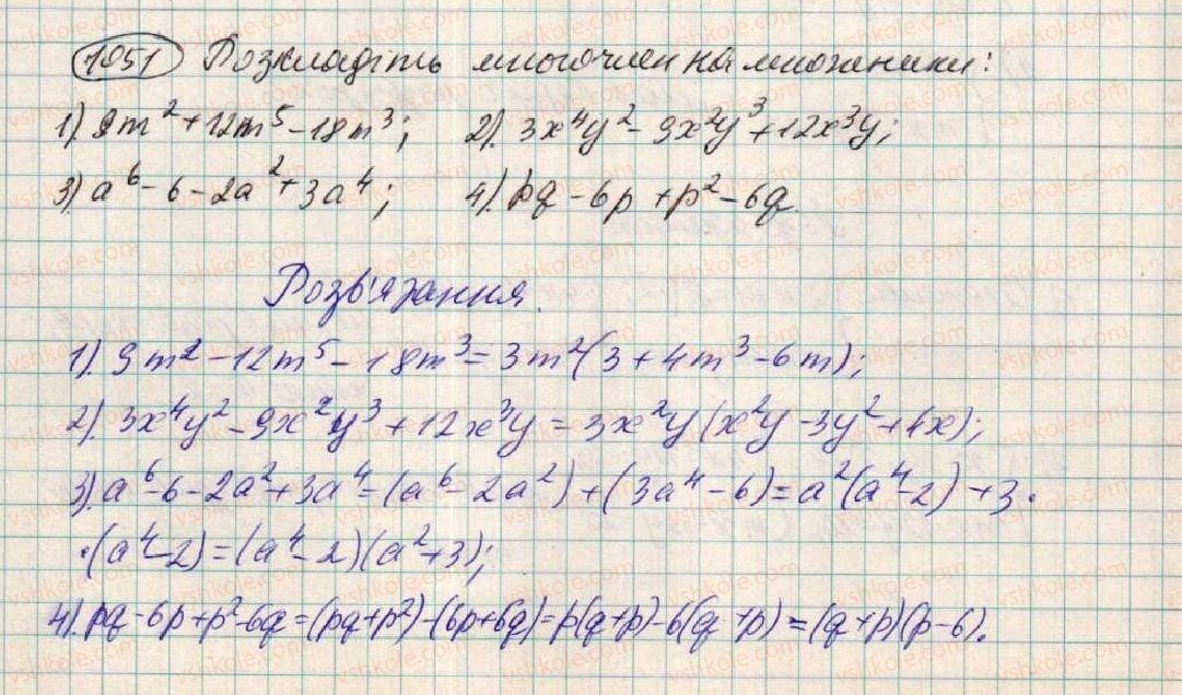 7-algebra-os-ister-2015--rozdil-3-linijni-rivnyannya-ta-yih-funktsiyi-28-rozvzuvannya-sistem-dvoh-linijnih-rivnyan-z-dvoma-zminnimi-sposobami-pidstanovki-1051.jpg