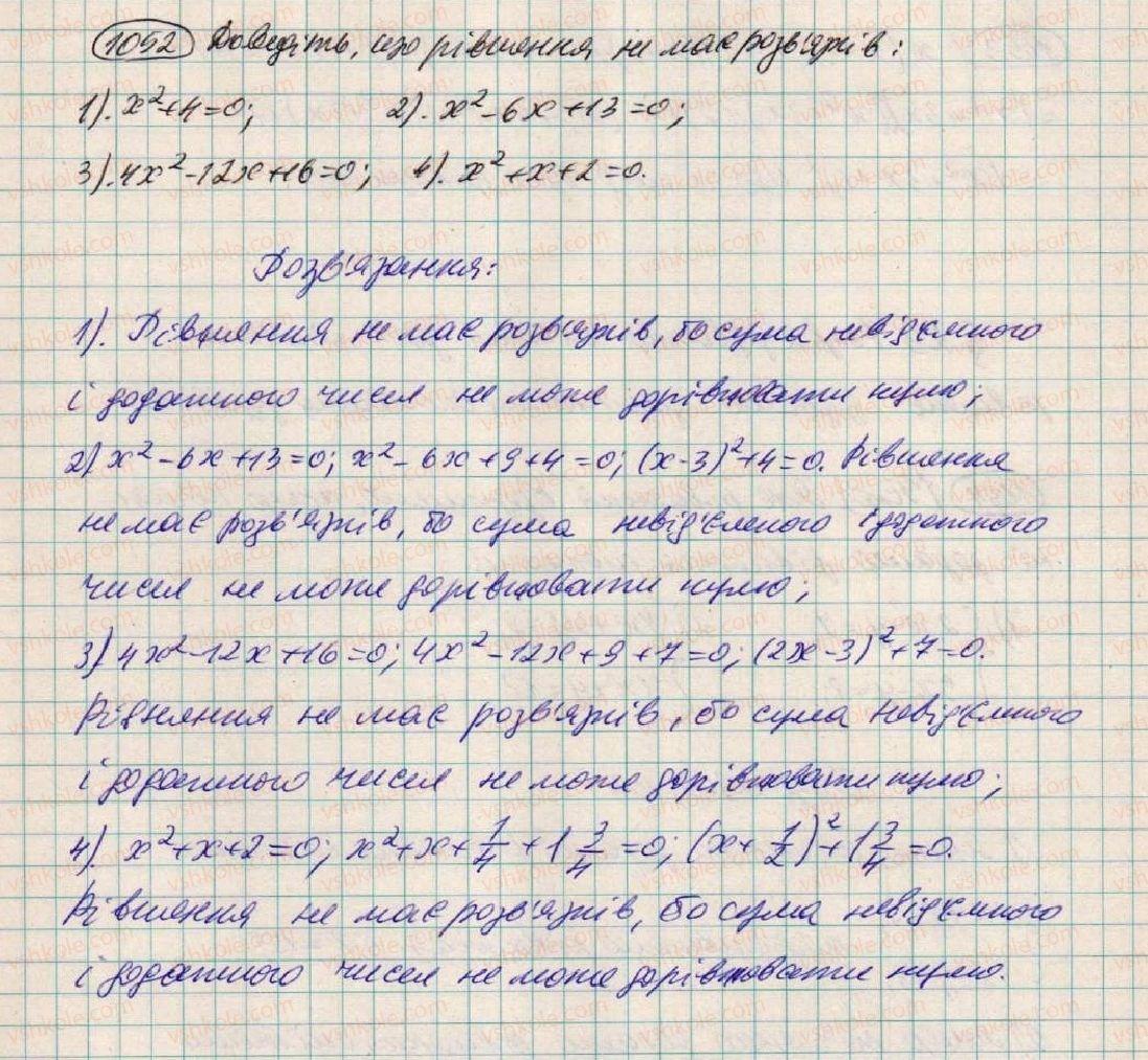 7-algebra-os-ister-2015--rozdil-3-linijni-rivnyannya-ta-yih-funktsiyi-28-rozvzuvannya-sistem-dvoh-linijnih-rivnyan-z-dvoma-zminnimi-sposobami-pidstanovki-1052.jpg