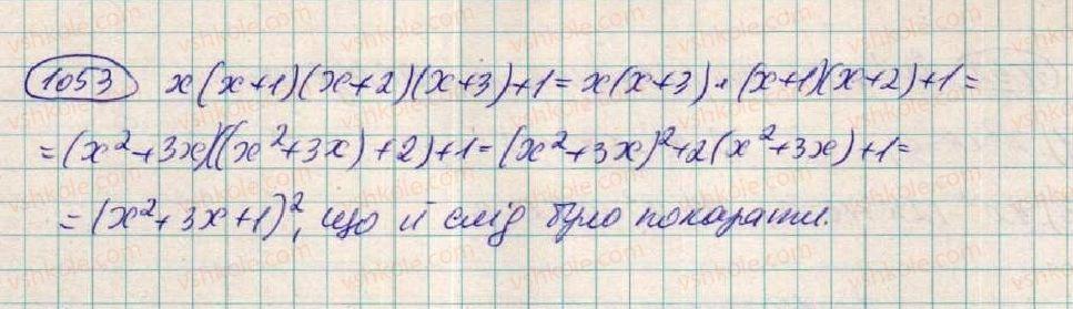 7-algebra-os-ister-2015--rozdil-3-linijni-rivnyannya-ta-yih-funktsiyi-28-rozvzuvannya-sistem-dvoh-linijnih-rivnyan-z-dvoma-zminnimi-sposobami-pidstanovki-1053-rnd200.jpg