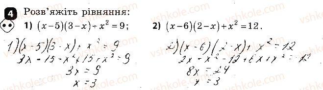 7-algebra-tl-korniyenko-vi-figotina-2015-zoshit-kontrol--samostijni-roboti-samostijna-robota2-mnogochleni-variant-2-4.jpg