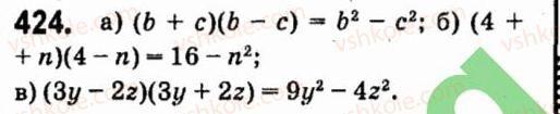 7-algebra-vr-kravchuk-mv-pidruchna-gm-yanchenko-2015--4-formuli-skorochenogo-mnozhennya-424.jpg