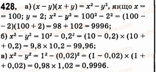 7-algebra-vr-kravchuk-mv-pidruchna-gm-yanchenko-2015--4-formuli-skorochenogo-mnozhennya-428.jpg