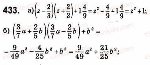7-algebra-vr-kravchuk-mv-pidruchna-gm-yanchenko-2015--4-formuli-skorochenogo-mnozhennya-433.jpg