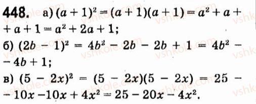 7-algebra-vr-kravchuk-mv-pidruchna-gm-yanchenko-2015--4-formuli-skorochenogo-mnozhennya-448.jpg
