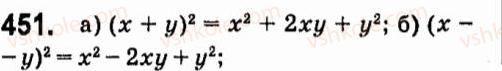 7-algebra-vr-kravchuk-mv-pidruchna-gm-yanchenko-2015--4-formuli-skorochenogo-mnozhennya-451.jpg