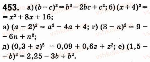 7-algebra-vr-kravchuk-mv-pidruchna-gm-yanchenko-2015--4-formuli-skorochenogo-mnozhennya-453.jpg