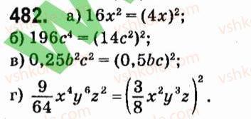 7-algebra-vr-kravchuk-mv-pidruchna-gm-yanchenko-2015--4-formuli-skorochenogo-mnozhennya-482.jpg