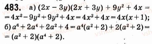 7-algebra-vr-kravchuk-mv-pidruchna-gm-yanchenko-2015--4-formuli-skorochenogo-mnozhennya-483.jpg