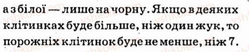 7-algebra-vr-kravchuk-mv-pidruchna-gm-yanchenko-2015--4-formuli-skorochenogo-mnozhennya-484-rnd5253.jpg