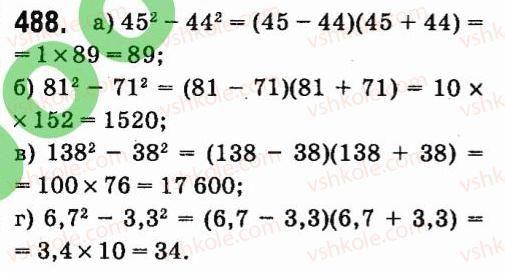 7-algebra-vr-kravchuk-mv-pidruchna-gm-yanchenko-2015--4-formuli-skorochenogo-mnozhennya-488.jpg