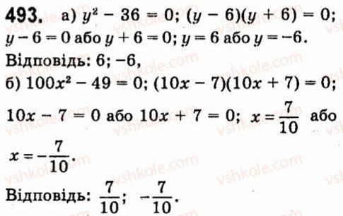 7-algebra-vr-kravchuk-mv-pidruchna-gm-yanchenko-2015--4-formuli-skorochenogo-mnozhennya-493.jpg