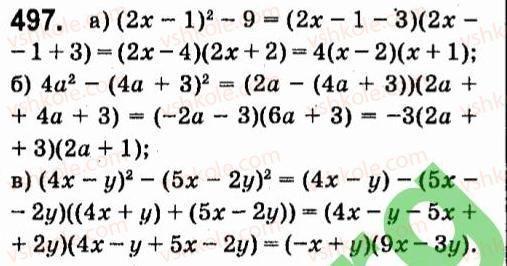 7-algebra-vr-kravchuk-mv-pidruchna-gm-yanchenko-2015--4-formuli-skorochenogo-mnozhennya-497.jpg
