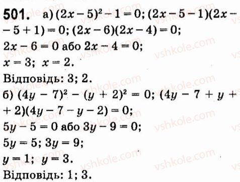 7-algebra-vr-kravchuk-mv-pidruchna-gm-yanchenko-2015--4-formuli-skorochenogo-mnozhennya-501.jpg