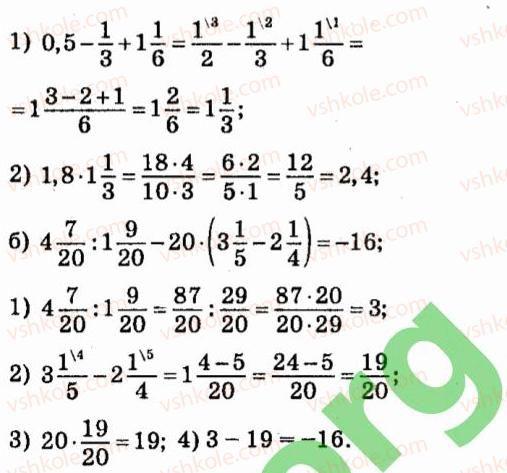 7-algebra-vr-kravchuk-mv-pidruchna-gm-yanchenko-2015--4-formuli-skorochenogo-mnozhennya-507-rnd1254.jpg