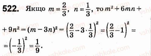7-algebra-vr-kravchuk-mv-pidruchna-gm-yanchenko-2015--4-formuli-skorochenogo-mnozhennya-522.jpg