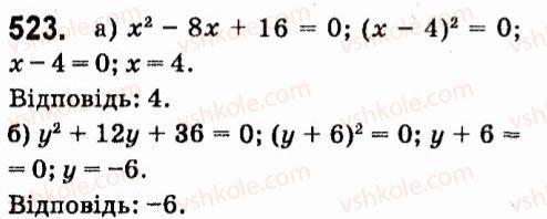 7-algebra-vr-kravchuk-mv-pidruchna-gm-yanchenko-2015--4-formuli-skorochenogo-mnozhennya-523.jpg