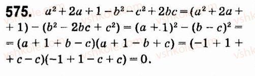 7-algebra-vr-kravchuk-mv-pidruchna-gm-yanchenko-2015--4-formuli-skorochenogo-mnozhennya-575.jpg