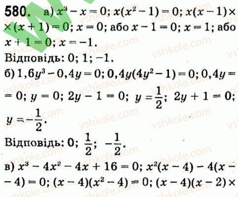 7-algebra-vr-kravchuk-mv-pidruchna-gm-yanchenko-2015--4-formuli-skorochenogo-mnozhennya-580.jpg