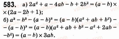 7-algebra-vr-kravchuk-mv-pidruchna-gm-yanchenko-2015--4-formuli-skorochenogo-mnozhennya-583.jpg