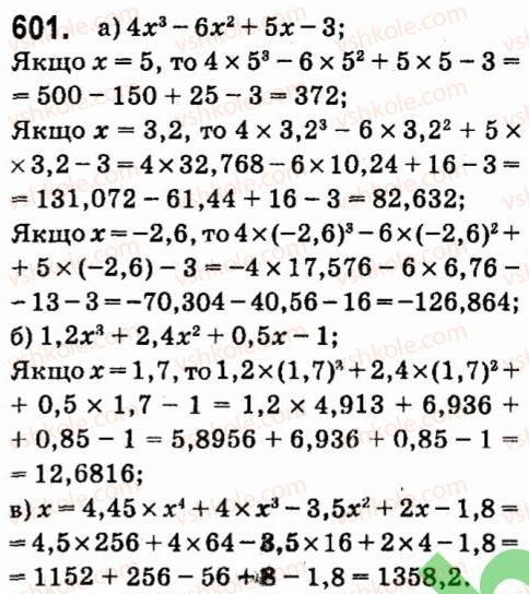 7-algebra-vr-kravchuk-mv-pidruchna-gm-yanchenko-2015--4-formuli-skorochenogo-mnozhennya-601.jpg