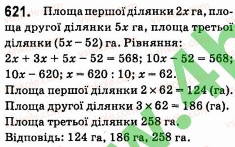 7-algebra-vr-kravchuk-mv-pidruchna-gm-yanchenko-2015--4-formuli-skorochenogo-mnozhennya-621.jpg