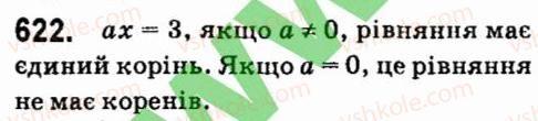 7-algebra-vr-kravchuk-mv-pidruchna-gm-yanchenko-2015--4-formuli-skorochenogo-mnozhennya-622.jpg