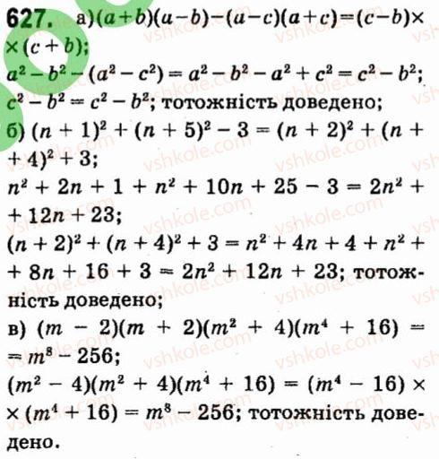 7-algebra-vr-kravchuk-mv-pidruchna-gm-yanchenko-2015--4-formuli-skorochenogo-mnozhennya-627.jpg