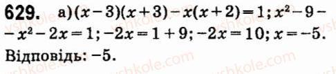 7-algebra-vr-kravchuk-mv-pidruchna-gm-yanchenko-2015--4-formuli-skorochenogo-mnozhennya-629.jpg