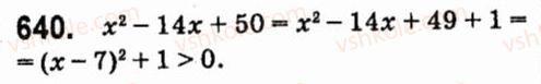 7-algebra-vr-kravchuk-mv-pidruchna-gm-yanchenko-2015--4-formuli-skorochenogo-mnozhennya-640.jpg