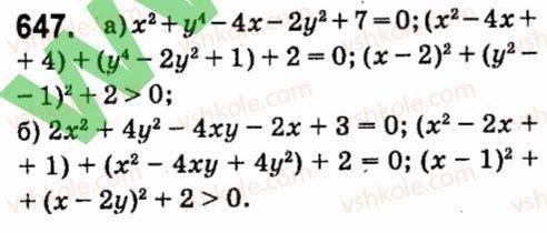 7-algebra-vr-kravchuk-mv-pidruchna-gm-yanchenko-2015--4-formuli-skorochenogo-mnozhennya-647.jpg