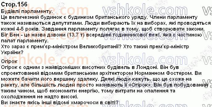 7-anglijska-mova-od-karpyuk-2020--pereklad-tekstiv-стор156.jpg