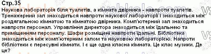 7-anglijska-mova-od-karpyuk-2020--pereklad-tekstiv-стор35.jpg