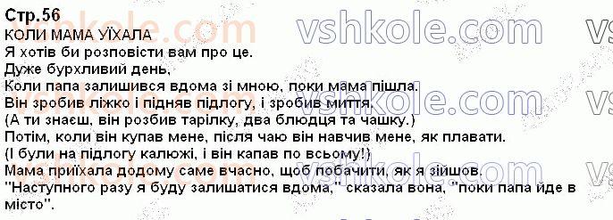 7-anglijska-mova-od-karpyuk-2020--pereklad-tekstiv-стор56.jpg