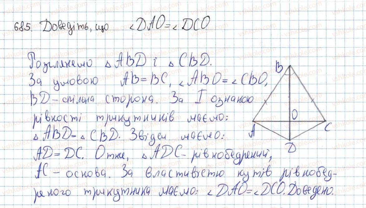 7-geometriya-ag-merzlyak-vb-polonskij-ms-yakir-2015--vpravi-dlya-povtorennya-kursu-geometriyi-7-klasu-685-rnd6799.jpg