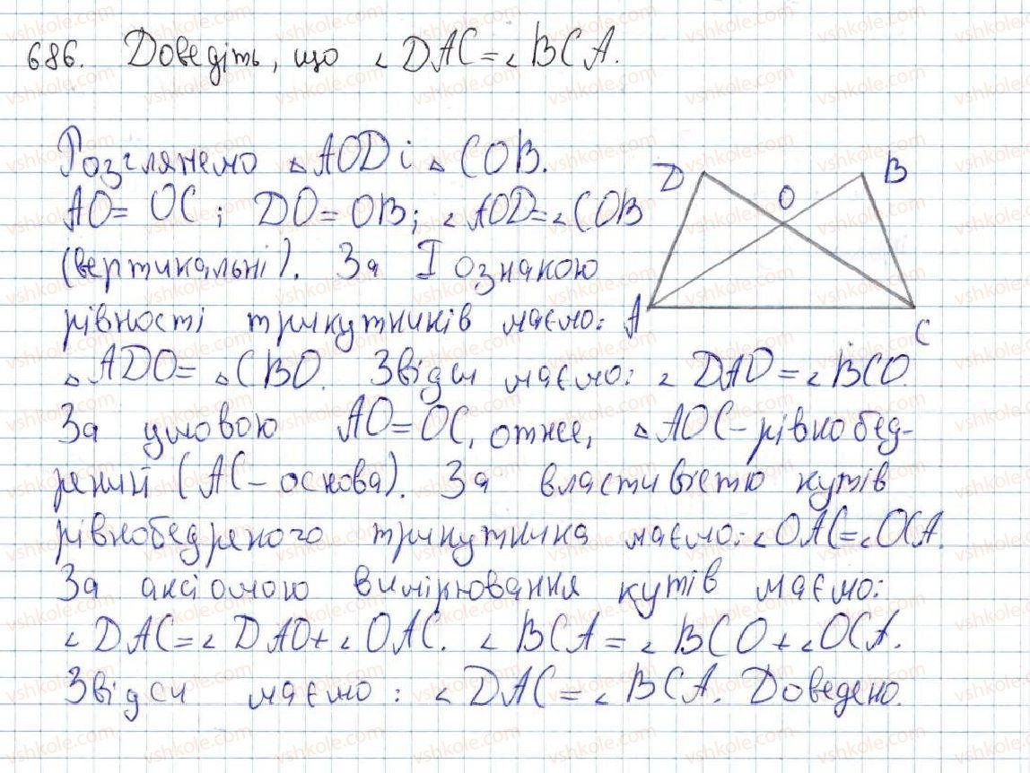 7-geometriya-ag-merzlyak-vb-polonskij-ms-yakir-2015--vpravi-dlya-povtorennya-kursu-geometriyi-7-klasu-686-rnd2577.jpg