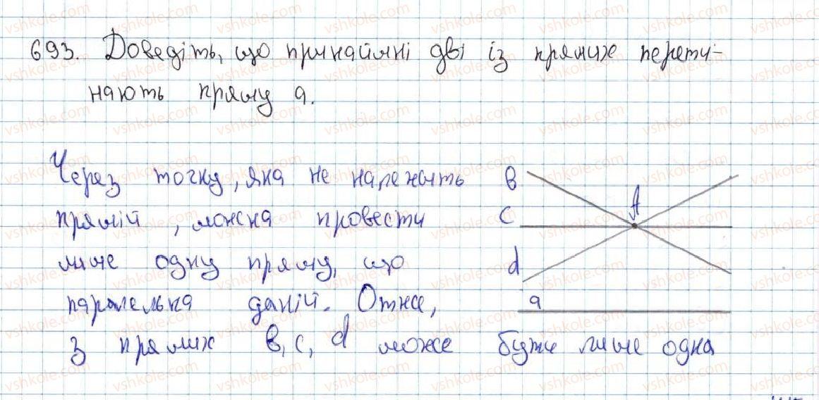7-geometriya-ag-merzlyak-vb-polonskij-ms-yakir-2015--vpravi-dlya-povtorennya-kursu-geometriyi-7-klasu-693-rnd8788.jpg