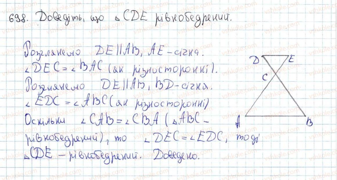 7-geometriya-ag-merzlyak-vb-polonskij-ms-yakir-2015--vpravi-dlya-povtorennya-kursu-geometriyi-7-klasu-698-rnd968.jpg