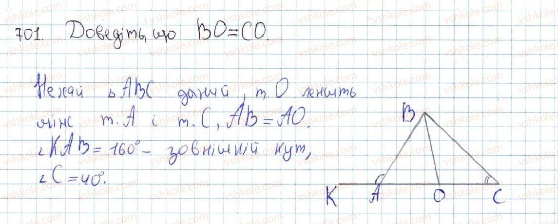 7-geometriya-ag-merzlyak-vb-polonskij-ms-yakir-2015--vpravi-dlya-povtorennya-kursu-geometriyi-7-klasu-701-rnd4586.jpg