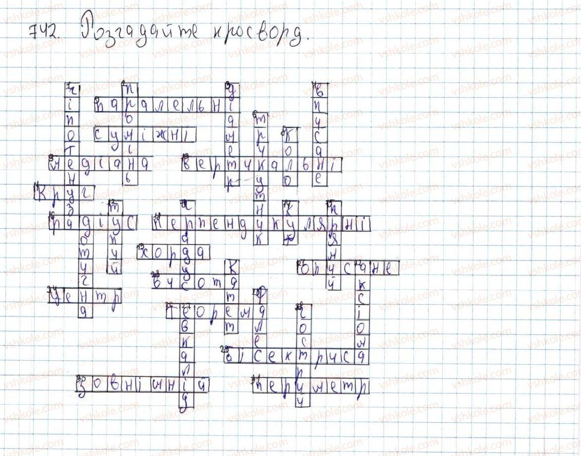 7-geometriya-ag-merzlyak-vb-polonskij-ms-yakir-2015--vpravi-dlya-povtorennya-kursu-geometriyi-7-klasu-742-rnd13.jpg