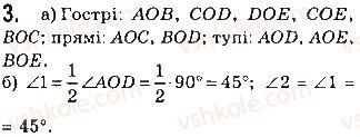 7-geometriya-gp-bevz-vg-bevz-ng-vladimirova-2015--rozdil-1-najprostishi-geometrichni-figuri-ta-yih-vlastivosti-zadachi-za-gotovimi-malyunkami-3.jpg